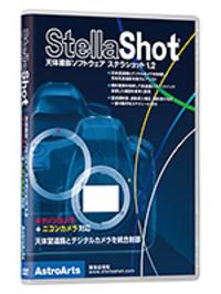 Stlshot