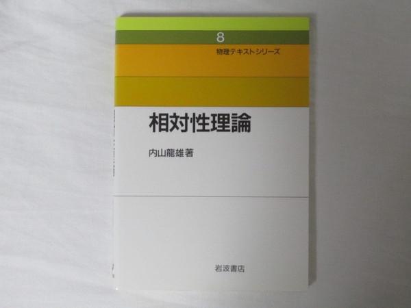 Img_3087