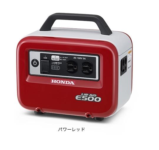 E500_jn1_red_pc