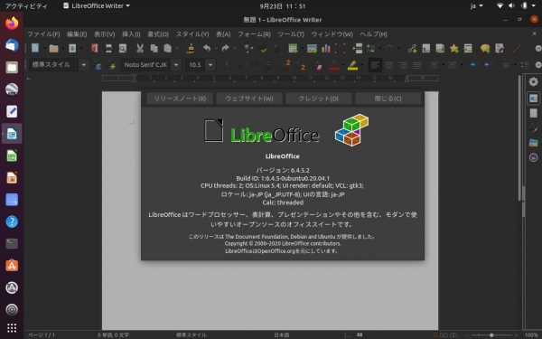 Libreoffice_20200923123601
