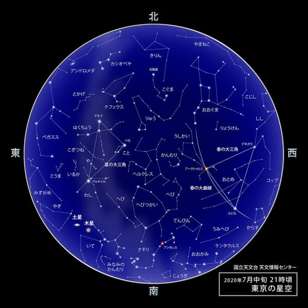 Skys_20200626153501