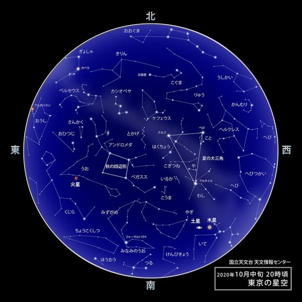 Skys_20200925121301