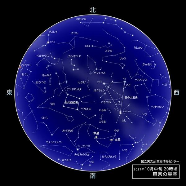 Skys_20210927091401