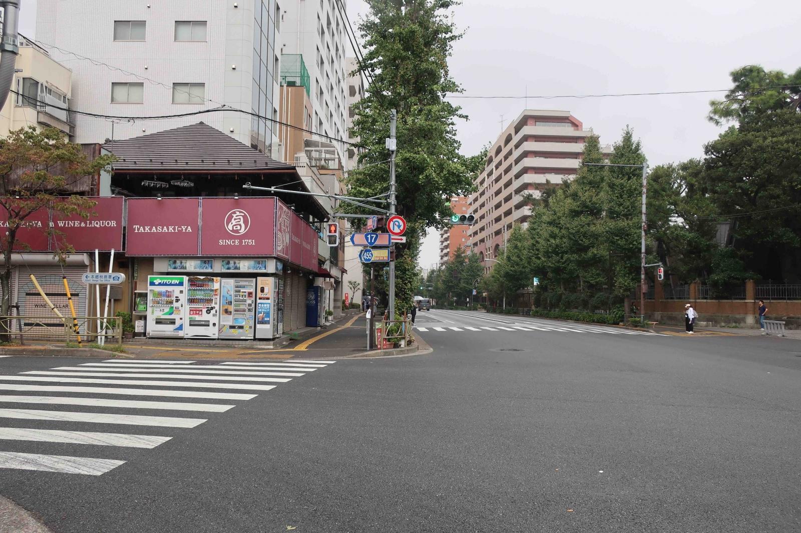 本郷追分一里塚: 星野好郎のブログ